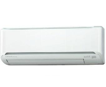 Mitsubishi Heavy SRK/SRC80ZM-S